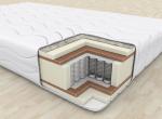 Матрас ADVANCED (АДВАНСЕД) - Ортопедический матрас ADVANCED (АДВАНСЕД)производителя BRAVO изготовлен из кокосовой койры, пенополиуретна и блока независимых пружин Pocket Spring. Матрас с эффектом зима/лето.