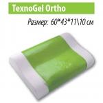 Подушка Doctor Health TexnoGel Ortho - Подушка TexnoGel Ortho разработана специально для тех, кто предпочитает спать на боку. Строение подушки уменьшает сдавливание кровеносных сосудов головы и шеи, и является профилактическим средством против бессонницы.